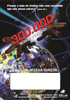 Campanha de Missões 2012