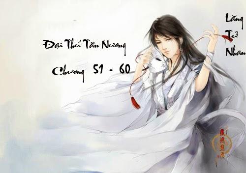Đại Thú Tân Nương - Chương 51 - 60 | Bách hợp tiểu thuyết