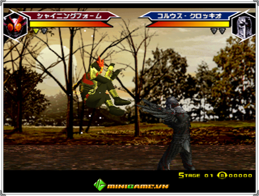 Download Kamen Rider Agito Iso pc