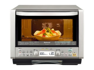 Anyways Today My New Microwave Steam Oven Panasonic Bistro Ne R3500 Arrived I Heard It Cooks Much Faster With Time Saving Functions