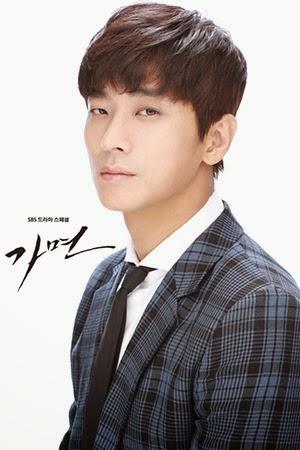 2015韓劇 假面線上看
