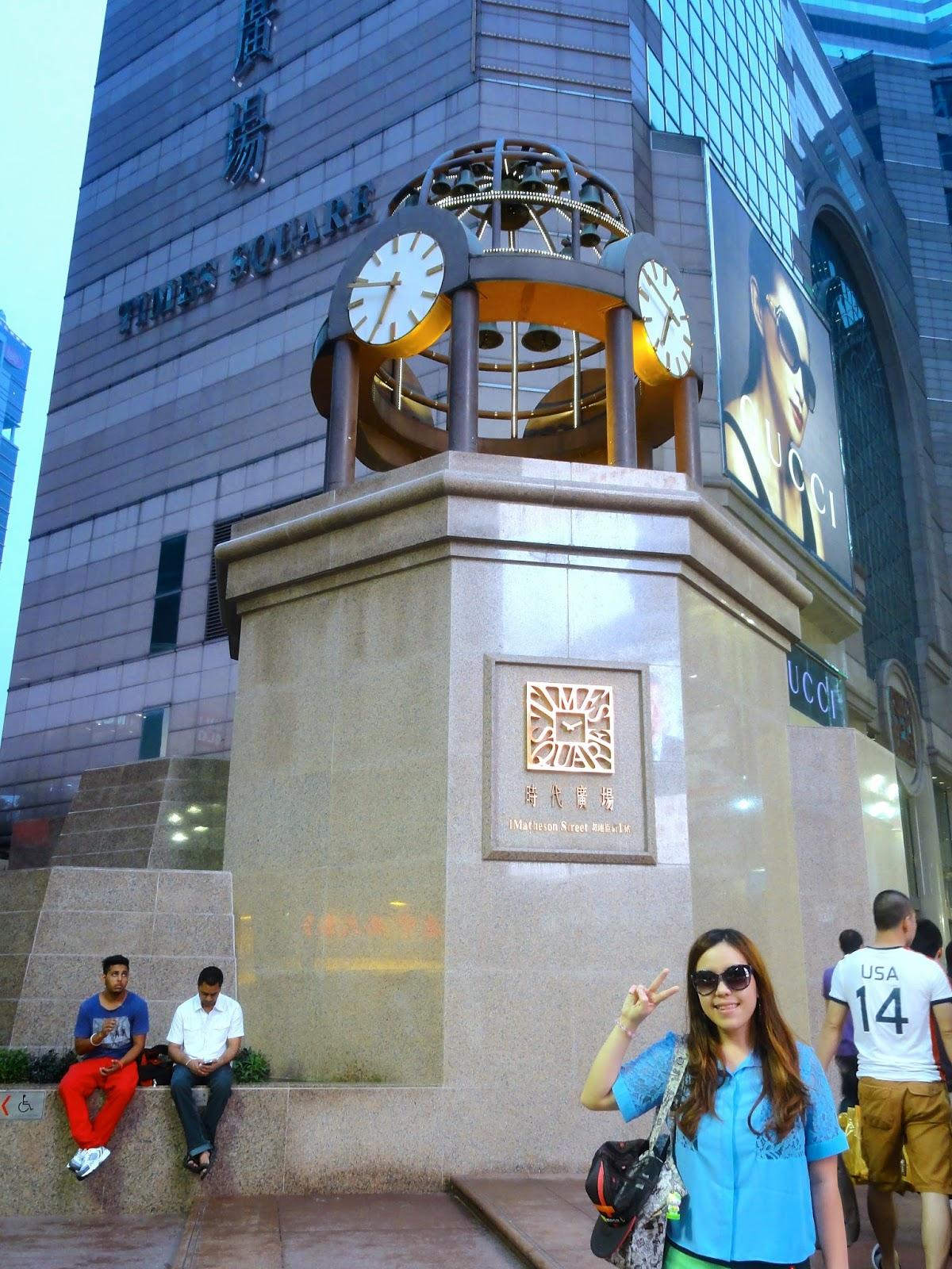 Times Square Hong Kong Causeway Bay