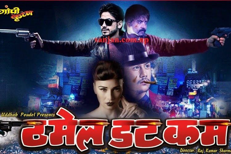 Thamel.Com Nepali Movie First Look Released