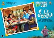 Drushyam Movie Wallpapers and Posters-thumbnail-8