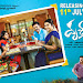 Drushyam Movie Wallpapers and Posters-mini-thumb-8