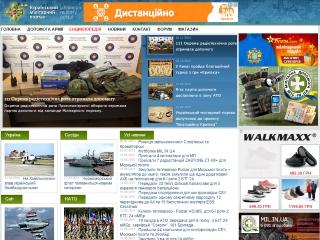 Український мілітарний портал