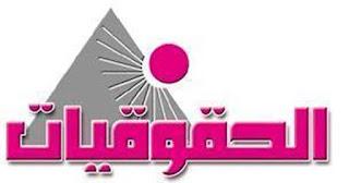حقوق المراة فى مصر