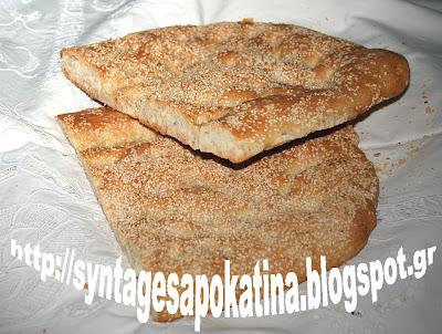 παραδοσιακή λαγάνα με μαγιά http://syntagesapokatina.blogspot.gr