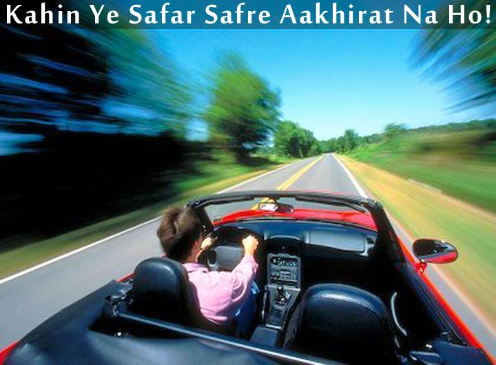 driving age should be increased to