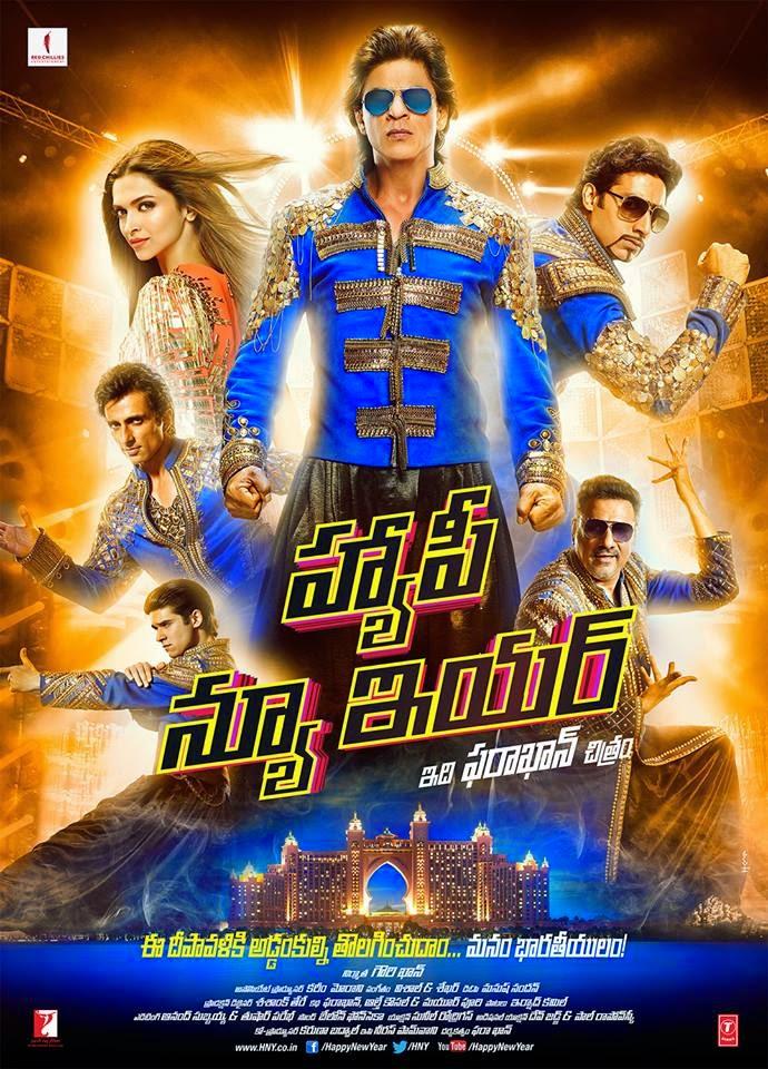 ppy new year thiruttuvcd biz avi - Watch Bollywood