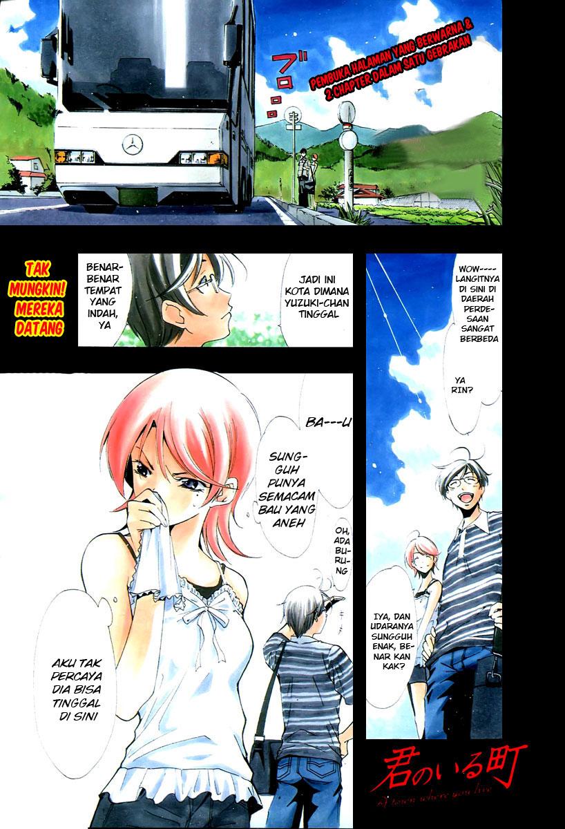 Komik kimi no iru machi 34 page 1
