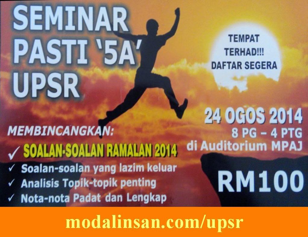 Seminar UPSR