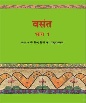 free hindi books pdf ncert books class   6 download