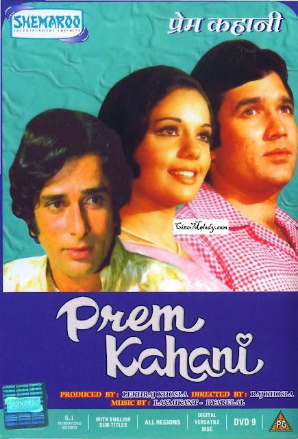 Prem Kahani  1975