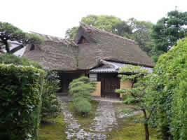 Kasumidoko Seki Tea Room