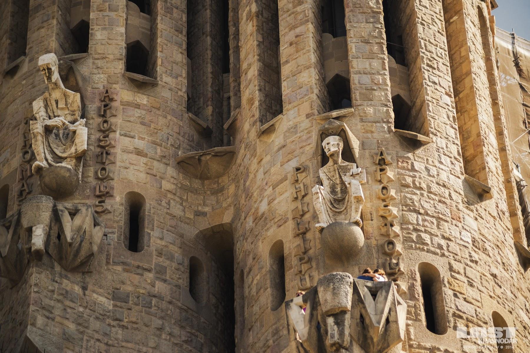 Саграда де Фамилия в Барселоне