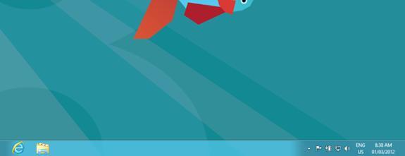 كيف تستخدم ويندوز 8 بدون زر قائمة Start