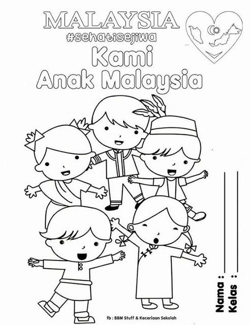 Poster Gambar Mewarna Sempena Sambutan Kemerdekaan 58 Malaysia 2015
