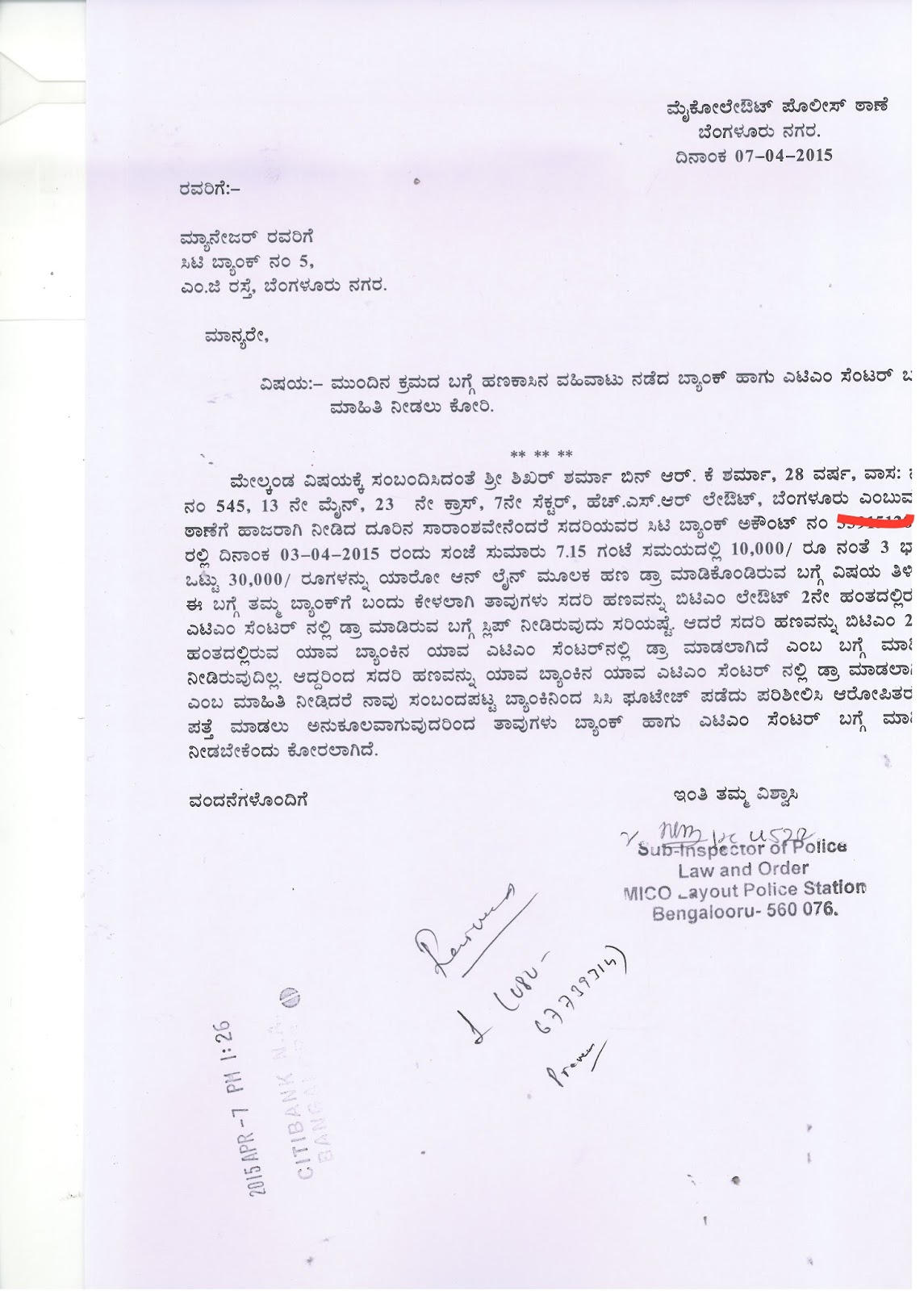 Complaint Letter Format Icici Bank.  Atm Withdrawal Complaint Letter Format Sle To Bank Manager For Wrong Transaction Cover Exle atm withdrawal complaint letter format 28 images sle