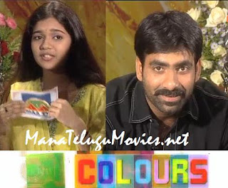 RaviTeja in Colors with Swathi -old video