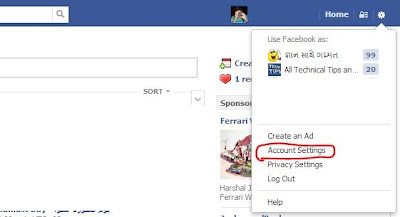 how to change display name in facebook profile