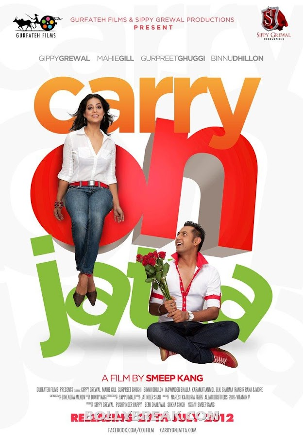 Carry on Jatta HD Wallappers - Punjab Movie of Mahie gill