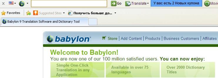 Toolbar перевод