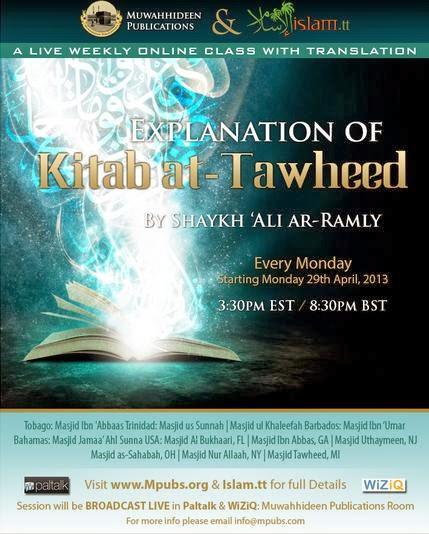kitab at tawheed by muhammad ibn abdul wahhab pdf