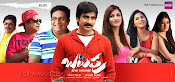 Balupu Movie HQ Wallpapers Posters-thumbnail-6
