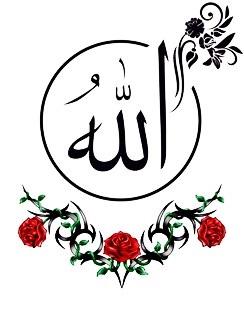Ash-hadu an la ilaha illa Allah...