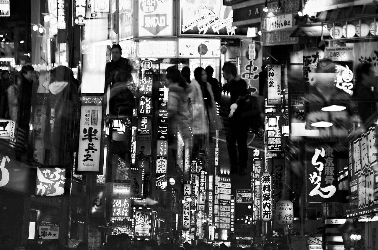 Shinjuku Mad - Happy endings 13
