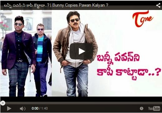Bunny Copies Pawan Kalyan