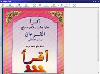 Tampilan awal Buku IQRA digital