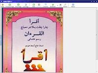 Aplikasi Buku IQRA Gratis