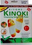 Detox Foot Kinoki
