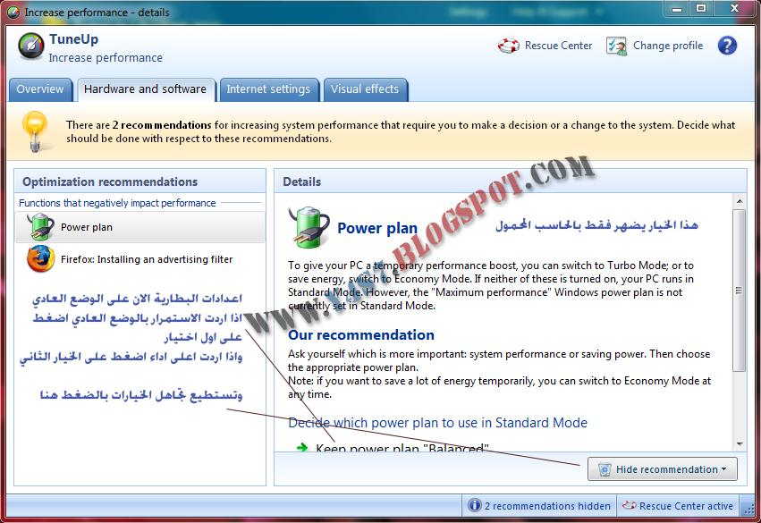 اقوى واضخم شرح لبرنامج TuneUp Utilities 2012 على مستوى الوطن العربي 150 صورة Untitled-8.jpg