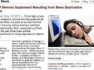 睡眠不足導致記憶力衰退