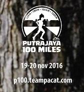 Putrajaya 100 Miles 2016 - Putrajaya