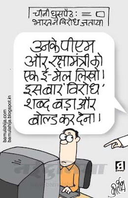 china, govt of india, indian political cartoon, manmohan singh cartoon