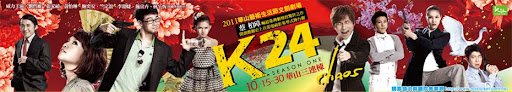 K24 CHAOS Official Website