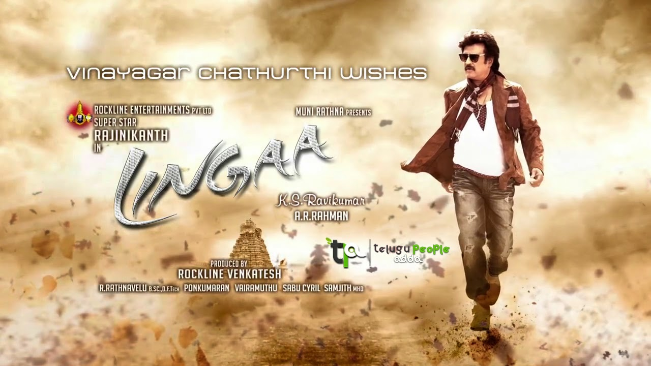 Lingaa First Look Motion Poster