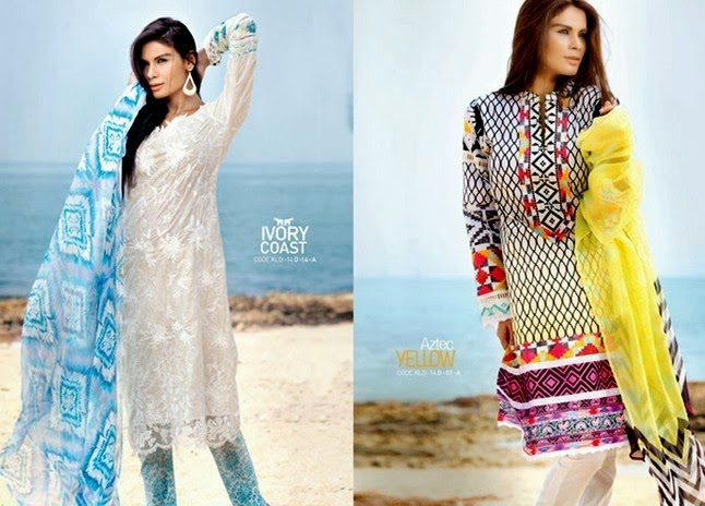 Kamal Lawn Embroidered 2014