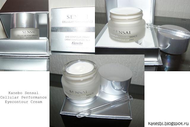 Kanebo Sensai Cellular Performance Eye Contour Cream упаковка