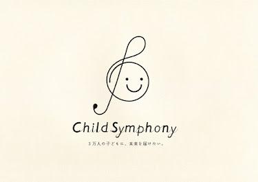 Child Symphony