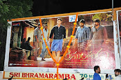 Fans Hungama at Bramaramba Theater-thumbnail-2