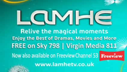 Zee Lamhe Now Available Free View in UK