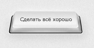 Домашнее