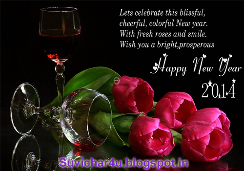 Happy new year for all blogger
