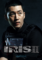 Jang Hyuk as Yoo Gun