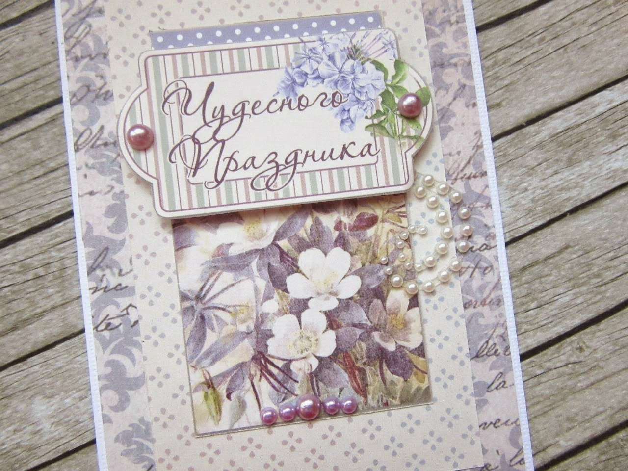http://irishas007.blogspot.ru/